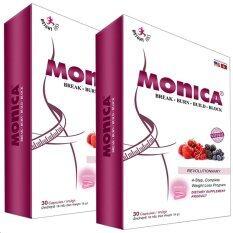 โปรโมชั่น Monica โมนิก้า 30 แคปซูล ลดน้ำหนักกระชับสัดส่วน ผิวขาวกระจ่างใสขึ้น หน้าท้องแบนราบ ต้นแขนต้นขากระชับขึ้น 2 กล่อง