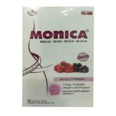 ราคา Monica โมนิก้า อาหารเสริมหน้าท้องยุบลดพุง 30 แคปซูล 1 กล่อง Monica เป็นต้นฉบับ