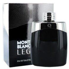 โปรโมชั่น Mont Blanc Legend For Men Edt 100 Ml Black