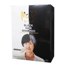 Mooi Keratin Black Coloring Shampoo โมอิ เคราติน แบลค คัลเลอร์ริ่ง แชมพู (สีดำ) แชมพูใช้สำหรับปิดผมขาว ปริมาณ 30ml 5 ซอง 1 กล่อง