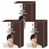 ส่วนลด Mooi Keratin Black Coloring Shampoo โมอิ เคราติน แบลค คัลเลอร์ริ่ง แชมพู ปิดผมขาวเร่งด่วนใน 5 นาที ปิดมิด ผมนุ่ม เงางาม สีน้ำตาล ขนาด 5 ซอง X 3 กล่อง ไทย