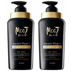 ราคา Mooi Keratin Plus Shampoo Conditioner โมอิ เคราติน พลัส แชมพู แอนด์ คอนดิชันเนอร์ ปริมาณสุทธิ 500 Ml 2 ขวด Mooi เป็นต้นฉบับ