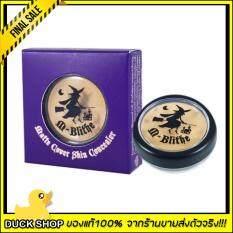 ราคา Moriarty House M Blithe Matte Cover Skin Concealer No 2 Caramel ใหม่ ถูก