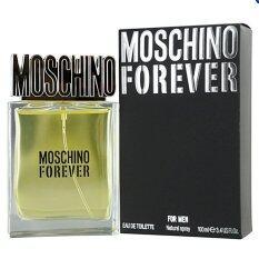 ขาย Moschino Forever Edt 100Ml 3 3Oz ใหม่