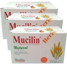 ขาย Mucilin Orange Flavourรสส้ม มิวซิลิน ไฟเบอร์ธรรมชาติ 30ซอง 3กล่อง