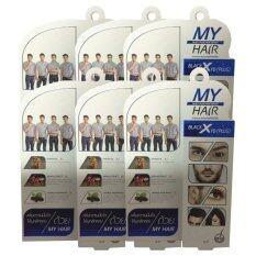 ขาย My Hair เซรั่มปลูกคิ้ว ปลูกผม Multi Function Serum Black X10 Plus 6 กล่อง กรุงเทพมหานคร