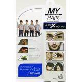 ซื้อ My Hair Multi Function Serum Black X10 Plus น้ำยา ปลูกไรผม คิ้ว หนวด เครา จอน ที่ได้ผล 100 ออนไลน์ กรุงเทพมหานคร