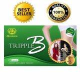 ขาย ซื้อ Nadear Tripple B อาหารเสริมควบคุมดูแลน้ำหนักแบบรวดเร็ว Block Burn Build