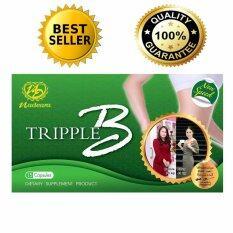 ขาย ซื้อ ออนไลน์ Nadear Tripple B อาหารเสริมควบคุมดูแลน้ำหนักแบบรวดเร็ว Block Burn Build