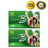 ซื้อ Nadear Tripple B อาหารเสริมควบคุมดูแลน้ำหนักแบบรวดเร็ว Block Burn Build แพ็ค 2 กล่อง Nadear เป็นต้นฉบับ