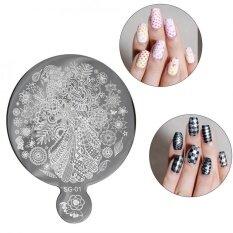 THB 35. Nail Art Stamping Fashion Mirror ...