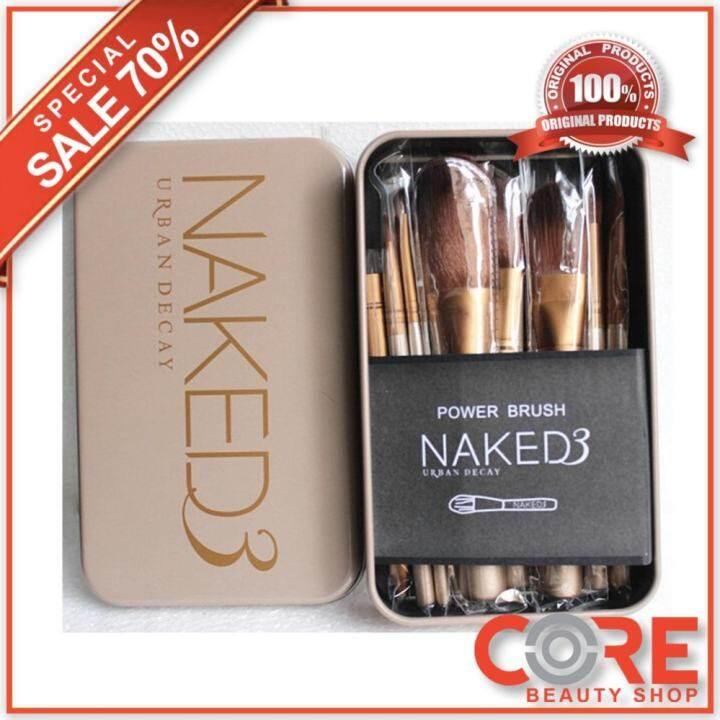 NAKED 3 ชุดแปรงแต่งหน้า กล่องเหล็กอย่างดี 12ชิ้น  Naked3