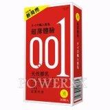 ราคา New ถุงยางอนามัย รุ่น 01 10 ชิ้น 1กล่อง Size 52 Mm 1กล่อง สีแดง Okamoto กรุงเทพมหานคร