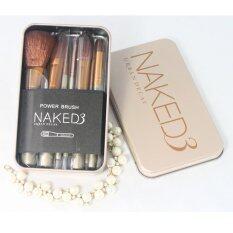 ขาย ซื้อ Naked3 แปรงแต่งหน้า 12ชิ้น 1กล่อง Thailand