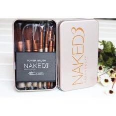 โปรโมชั่น Naked3 Makeup Cosmetic Brush Set 12 Pcs ชุดแปรงแต่งหน้า 12 ชิ้น กล่องเหล็กแพ็คเกจสวยหรูสีทอง ชุดเซ็ทขนาดพกพา สินค้าขายดี Naked3 ใหม่ล่าสุด
