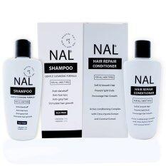 ราคา Nal Shampoo ยาสระผมสำหรับผมร่วง ผมบาง ขจัดรังแค 250 Ml X2 ขวด ใหม่