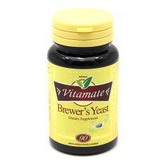ซื้อ นำเข้าจากอเมริกา Vitamate Brewer S Yeast บำรุงร่างกาย ระบบประสาท และผิวพรรณ Vitamate เป็นต้นฉบับ