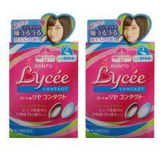 ส่วนลด สินค้า น้ำตาเทียมญี่ปุ่น Rohto Lycee Eye Drops For Contact Lens ลดอาการตาแห้งตาแดง 8Ml 2 กล่อง
