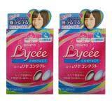 ราคา น้ำตาเทียมญี่ปุ่น Rohto Lycee Eye Drops For Contact Lens ลดอาการตาแห้งตาแดง 8Ml 2 กล่อง ถูก