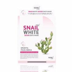ขาย ซื้อ Namu Life Snailwhite นามุ ไลฟ์ สเนลไวท์ เซเว่น เดย์ มาส์ก 7 แผ่น ใน ไทย
