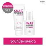 ซื้อ Namu Life Snailwhite Sunscreen 15 Ml Namu Life Snailwhite Body Booster Spf30 Pa 50 Ml Snailwhite เป็นต้นฉบับ