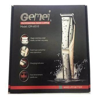Naphat GEMEI ปัตตาเลี่ยนไร้สาย ตัดผม โกนหนวด รุ่นGM-6010 ใช้แกะลายได้ กันขอบได้ ตัดดีเสียงไม่ดัง กันน้ำ (NEW)