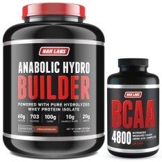 สร้างกล้ามเนื้อ เพิ่มน้ำหนัก Nar Labs™ Builder 6 Lbs - Chocolate + Bcaa 240 Caps.