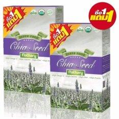 ส่วนลด Nathary Chia Seed ผลิตภัณฑ์เสริมอาหาร ธัญพืชเมล็ดเชีย 450 G ซื้อ 1 แถม1 ไทย