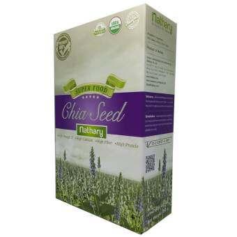 Nathary Chia Seed ผลิตภัณฑ์เสริมอาหาร เมล็ดเชีย 450 g