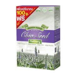 ส่วนลด Nathary Chia Seeds เมล็ดเชีย 450 กรัม Nathary ใน กรุงเทพมหานคร