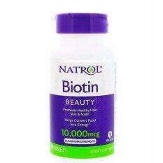 ทบทวน Natrol Biotin 10 000 Mcg X 100 เม็ด ไบโอติน วิตามิน เส้นผม ผิวหนัง เล็บ Maximum Strength Haru