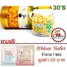 โปรโมชั่น Nature King Royal Jelly นมผึ้งเนเจอร์คิงส์ 1000 Mg แบ่งขาย30 แคปซูล Nature S King ใหม่ล่าสุด