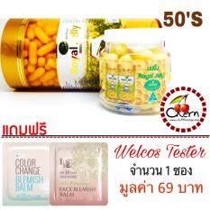 ซื้อ Nature King Royal Jelly นมผึ้งเนเจอร์คิงส์ 1000 Mg แบ่งขาย 50 แคปซูล ใน กรุงเทพมหานคร
