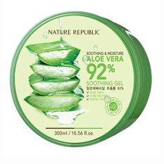 ราคา Nature Republic Aloe Vera 92 Soothing Gel 300 Ml ออนไลน์