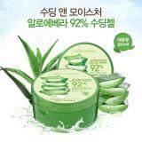 ราคา Nature Republic Soothing Moisture Aloe Vera 92 Soothing Gel 300 Ml 2 Boxes เป็นต้นฉบับ