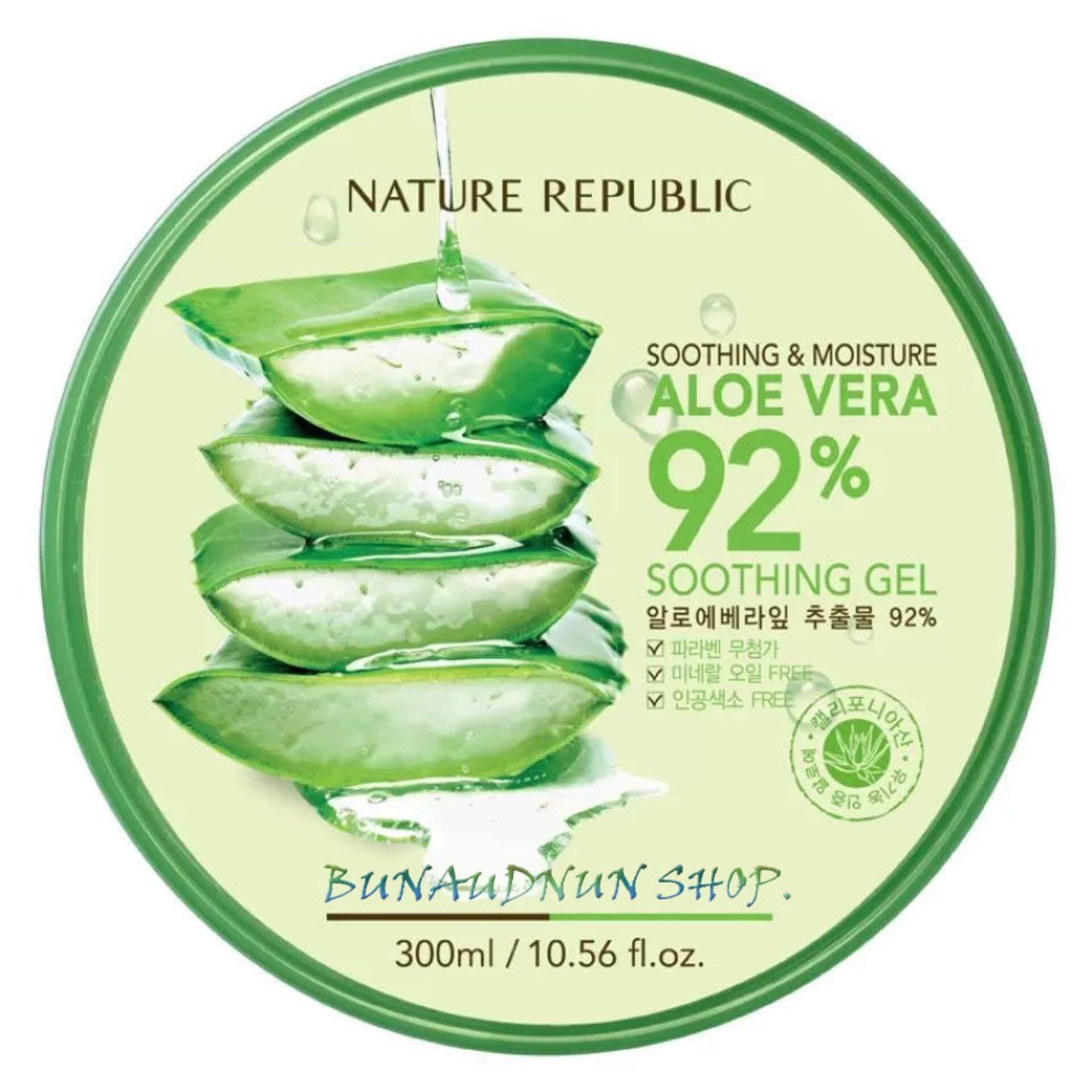 ขายดีที่สุด Nature Republic Soothing Moisture Aloe Vera 92 Soothing Gel 300ml (1 กล่อง) ได้ผลจริง