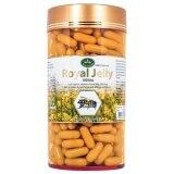 ซื้อ Nature S King Royal Jelly นมผึ้ง 1000 Mg 365 เม็ด Nature S King