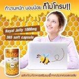 ราคา นมผึ้งNature S King Royal Jelly 1000 Mg แบ่งขาย50 Capsules ใหม่ ถูก