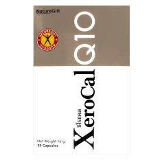 ขาย Naturegift Xerocal Q10 Nature Gift ถูก