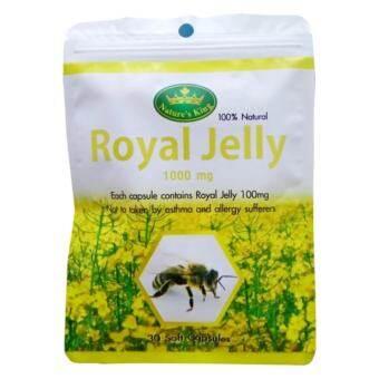 Nature's King Royal Jelly นมผึ้ง 1000 mg. แบบซอง พกสะดวก 1 ซอง (30 แคปซูล/ซอง)-