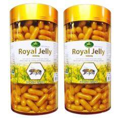 ขาย Nature S King Royal Jellyนมผึ้ง1000 Mg 2 กระปุก Nature S King ถูก