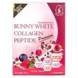 ซื้อ ขนาดใหม่ เพิ่มปริมาณมากขึ้น 20 Bunny White Collagen Peptide บันนี่ไวท์คอลลาเจนเปปไทด์ คอลลาเจนพรีเมี่ยมสูตรใหม่ เพื่อผิวสวยเปล่งปลั่ง มีออร่า บรรจุ 15 ซอง 1 กล่อง ใน กรุงเทพมหานคร