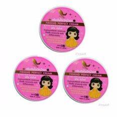 ราคา Paradise Firming Perfect Cream ครีมนวดหน้าอก ขยายหน้า อกกระชับ อกฟู 50G 3 กระปุก ใหม่