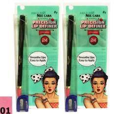ราคา Nee Cara Precision Lip Definer N055 01 นีคารา ดินสอเขียนขอบปาก ลิปดินสอ 2แท่ง Nee Cara เป็นต้นฉบับ