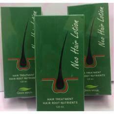 ราคา Neo Hair Lotion นีโอ แฮร์ โลชั่น 120 มิลลิลิตร 3 ขวด ใหม่