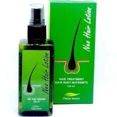 ซื้อ Neo Hair Lotion นีโอแฮร์ ผลิตภัณฑ์สเปรย์ปลูกผมและบำรุงรากผม 120 Ml 1ขวด ออนไลน์