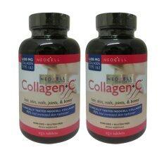 ราคา Neocal Super Collagen C 6000 Mg 2 กระปุก ใหม่ล่าสุด
