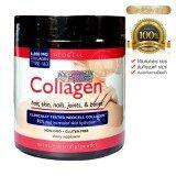 Neocell Super Collagen 6 600 Mg Type 1 3 Non Gmo Gluten Free Powder คอลลาเจนลดริ้วรอยบำรุงผิว เล็บ ผม และกระดูก 198 G 1 กระปุก ใหม่ล่าสุด
