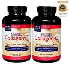NeoCell Super Collagen+C 6,000 MG Collagen Type 1&3 Non-GMO + Gluten Free Vitamin USA คอลลาเจน ดูแลผิวพรรณ สวยเนียนใส ( 2 กระปุก x 250 เม็ด ) **ของแท้ 100%**