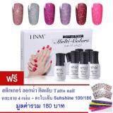 ส่วนลด Neon Series Hnm สีเจล จัดเซ็ต สีทาเล็บเจล ยาทาเล็บเจล Unbranded Generic ใน Thailand